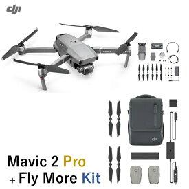 \キャンペーン開催中/ DJI MAVIC2 PRO + Mavic2 No01 Fly More Kit マビック2プロ+フライモアキット(1年間 DJI無料付帯保険付)  ドローン 送料無料 カメラ付 ※離島送別