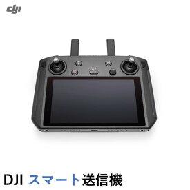 \キャンペーン開催中/ DJI スマート送信機 スマートコントローラー