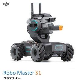 DJI ロボマスター S1 RoboMaster 【まずは組み立てから!】教育用 プログラミング ロボット ラジコン