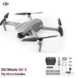 【在庫あり】DJI Mavic Air 2 Fly More Combo フライモア コンボ ドローン カメラ付き【未開封・動作点検なしでの発送】
