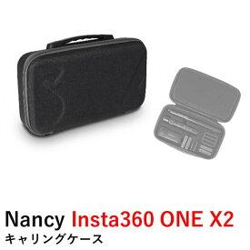 Nancy Insta360 ONE X2 キャリングケース