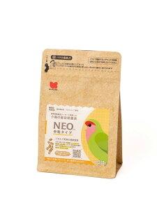 NEO 中粒タイプ <300g> ペレット 粗タンパク質15% 文鳥 ボタンインコ コザクラインコ オカメインコ ヨウム モモイロインコ キバタン 黒瀬ペットフード ネオ・フード リニューアル