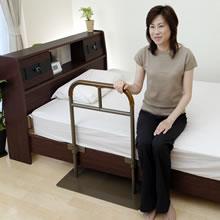 【ベッド 手すり】ベッド用手すり しんすけST【65cm(幅)x27.5cm(奥行)x73cm(高さ)】体位変換、起き上がり、立ち上がりをしっかりサポート【1万円以上で送料無料(沖縄・離島は送料別)】