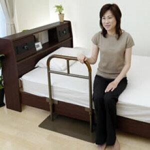 【個人宛配送可】ベッド用手すり しんすけST【ベッド 手すり 体位変換、起き上がり、立ち上がりをしっかりサポート】