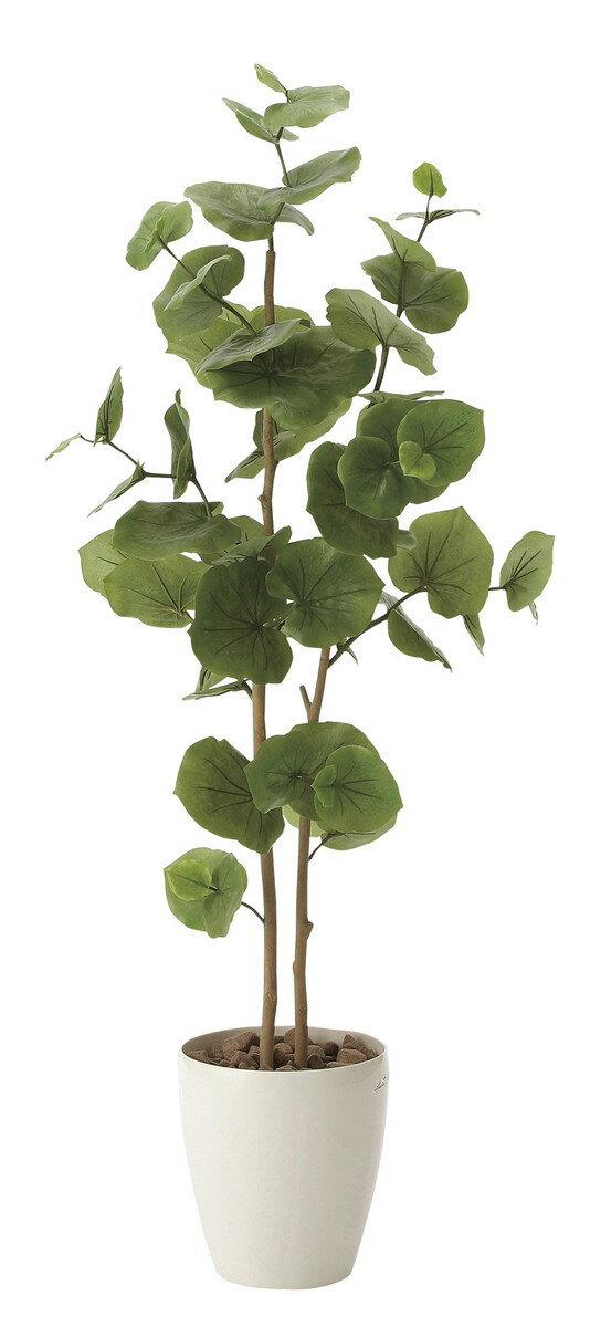 【送料無料】人工観葉植物 光の楽園 シーグレープ1.25 615A180【造花/フェイク/リビング/玄関/アートフラワー/インテリアグリーン】