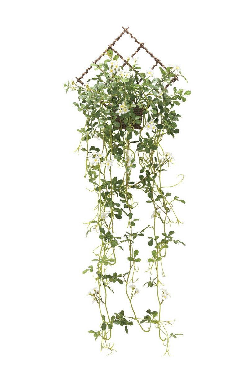 【送料無料】人工観葉植物 光の楽園 壁掛ジャスミン花付 738A80【造花/フェイク/リビング/玄関/アートフラワー/インテリアグリーン】