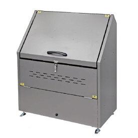 大型ゴミ箱 トラッシュステーション Sシリーズ #500【屋外ゴミ箱 屋外収納庫 ゴミステーション トラッシュステーション】
