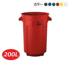 業務用 ラウンドダストボックス200 BMTCU55【SUNCAST サンキャスト ポリバケツ ポリゴミ箱 ダストボックス 分別】
