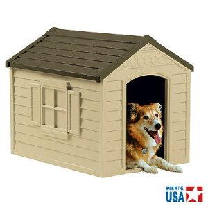 【犬小屋 屋外/ドッグハウス】中型犬用ドッグハウス DH250【中型犬】
