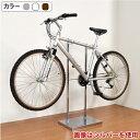 室内自転車スタンド 1台用 1436【日本製 サイクルスタンド 自転車置き ロードバイク マウンテンバイク スポーツサイク…