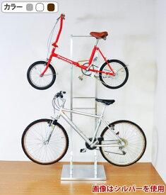室内自転車スタンド 2台用 1530【日本製 サイクルスタンド 自転車置き ロードバイク マウンテンバイク スポーツサイクル 室内用 頑丈 丈夫 足立製作所 白 ホワイト シルバー ブラウン】■