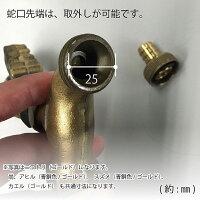 ガーデン用蛇口アヒル(青銅色)aks-69613【水栓水栓柱真鍮ガーデニング庭DIYアンティークレトロ】