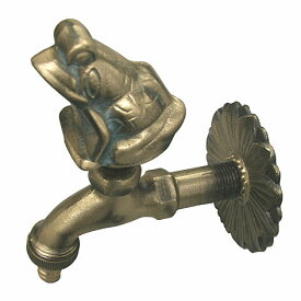 ガーデン用 蛇口 カエル(ゴールド)aks-69651【水栓 水栓柱 真鍮 ガーデニング 庭 DIY アンティーク レトロ】