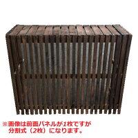 出格子風室外機カバーcudc【エアコンカバー室外機ラック収納目隠し庭DIY】