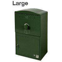 【送料無料】宅配ボックスBrizebox(ブライズボックス)Large【鍵付き宅配ポストスチール製屋外戸建荷物受取】