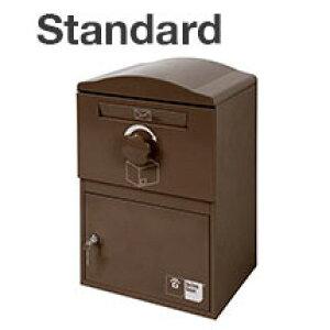 宅配ボックス Brizebox Standard(ブライズボックス スタンダード)【鍵付き 宅配ポスト スチール製 屋外 戸建 荷物受取 複数受け取り対応 おしゃれ かわいい】