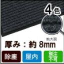 屋内用玄関マット 3Mノーマッド カーペットマット3100(90×60cm)【泥落とし 吸水 除塵 エントランスマット 3M げんかんまっと 】