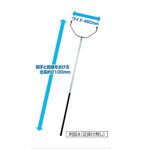 刺股(さすまた)Aタイプ 足掛け無し SD489-000U-MB【刺股 さすまた 防犯 防犯アイテム 護身具】