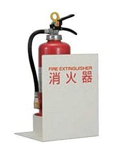 消火器ボックス フロアータイプ PFD-034-M【消火器スタンド カバー 屋内 オフィス 施設 おしゃれ】