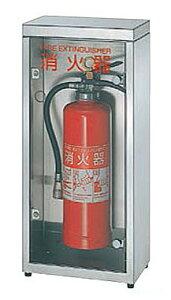 消火器ボックス フロアータイプ PFM-02S【消火器スタンド カバー 屋内 オフィス 施設 おしゃれ】