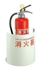 消火器ボックス フロアータイプ PFR-034-M【消火器スタンド カバー 屋内 オフィス 施設 おしゃれ】
