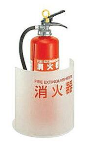 消火器ボックス フロアータイプ PFR-03P-M【消火器スタンド カバー 屋内 オフィス 施設 おしゃれ】