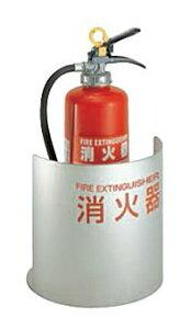 消火器ボックス フロアータイプ PFR-03S-M【消火器スタンド カバー 屋内 オフィス 施設 おしゃれ】