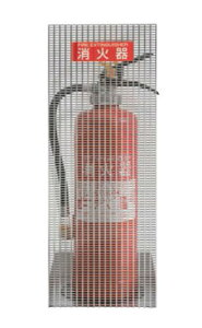 消火器ボックス フロアータイプ PFS-03S-I【消火器スタンド カバー 屋内 オフィス 施設 おしゃれ】