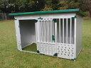 8/10-8/18は休業 出荷は20日以降/ペット用品 ドッグハウス DFD-1 床なしタイプ(0.5坪タイプ屋外用犬小屋)【小型犬 中…