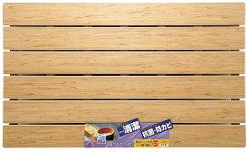 風呂すのこ 板 木目 ロング 60×100cm (浴室用 バスマット)【樹脂製なので腐食せず清潔、木目調でゆったり気分!】