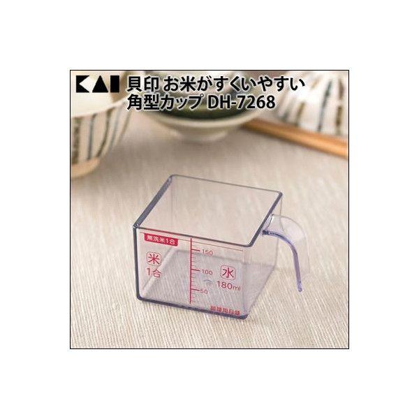 【送料無料】Kai House Select お米がすくいやすい 角型カップ DH-7268【米びつの隅のお米も逃さない!】