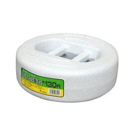 【送料無料(送料込み/一部地域除く)】漬物重石#130R SN (13kg)( 漬物石 )【白菜や大根の漬物づくりにつけもの樽】