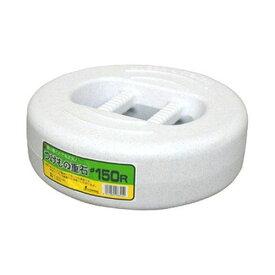 【送料無料(送料込み/一部地域除く)】漬物重石#150R SN (15kg)( 漬物石 )【白菜や大根の漬物づくりにつけもの樽】