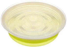 シクラメン蓋付丸水切りセットS キウイグリーン【軽くて使いやすい!フード付卓上万能水切り】