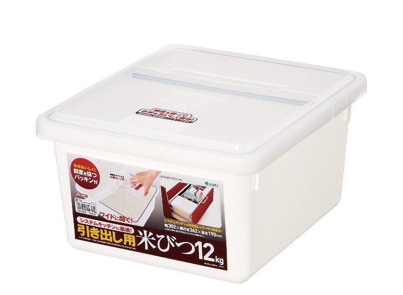 【送料無料】引き出し用米びつ12kg W(ホワイト)【お米の鮮度をしっかり保つ!システムキッチン用米櫃】