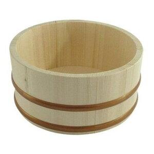 湯桶(P) 小【木製の風呂桶】