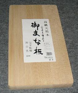 白ラベルまな板 【調理用品/まな板/木製まな板】