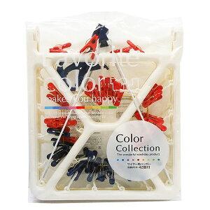 カラーコレクションワイヤー角ハンガー42ピンチ付きOLP88651【色でお部屋を楽しく「ColorCollection」】