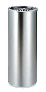 スタンド灰皿 業務用 ステン丸型灰皿GPX-51A【業務用スタンド灰皿 屋内用スタンド灰皿 室内用スタンド灰皿 すいがら入れ 吸殻入れ 吸い殻入れ すいがら回収 吸殻回収 吸い殻回収】
