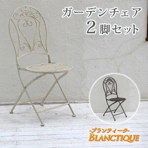 ブランティーク ホワイトアイアンチェア 2脚セット SPL-6627-2P【ガーデンテーブル テラス 庭 ウッドデッキ 椅子 アンティーク クラシカル イングリッシュガーデン ファニチャー シンプル 北欧