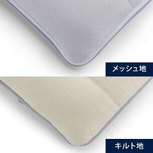 エアウィーヴシングルマットレス高反発厚さ6cm洗える高反発マットレス