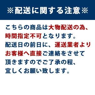 エアウィーヴベッドマットレスS01ダブル高反発ベッドマットレス【代引決済・時間指定不可】