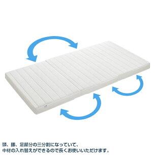 エアウィーヴスマートZ01シングルマットレスマットレスシングル三つ折り厚さ9cm折りたたみ高反発洗える高反発マットレス三つ折り