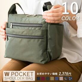 065492f7493e ショルダーバッグ レディース メンズ兼用 軽量・防水ナイロン素材 全10色 斜めがけ バッグ