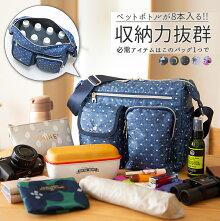 ショルダーバッグレディース軽量・防水ナイロン素材Regularサイズ斜めがけバッグ通勤鞄かわいい軽いマザーズバッグナイロンポシェットポーチ旅行