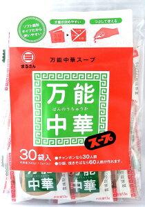 丸三食品 万能中華スープ 30入 (1袋)