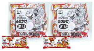 永谷園 業務用アンパンマンふりかけさけ( 2.5g×50袋入)×2袋