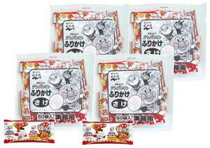 永谷園 業務用アンパンマンふりかけさけ (2.5g×50袋入)×4袋