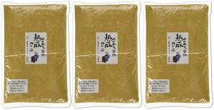 樽の味 熟成発酵のぬか床 1kg×3袋