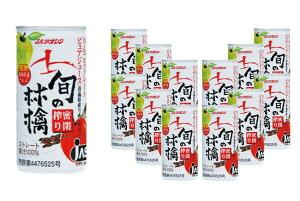 青森りんごジュース アオレン 旬の林檎密閉搾りりんごジュース 195g 缶× 12本 リンゴジュース リンゴジュース 林檎ジュース りんごジュース
